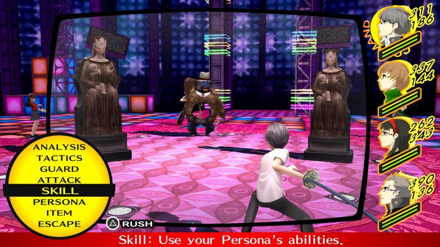 Persona 4 Golden Screenshot 6