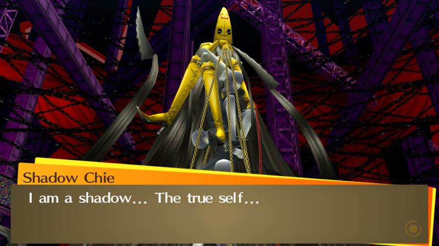 Persona 4 Golden Screenshot 7